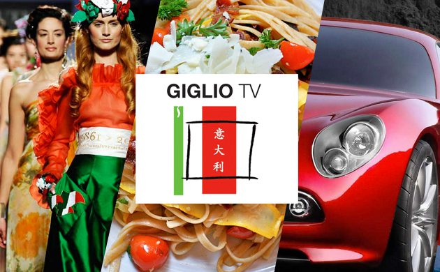 GIGLIO GROUP – Rinforza il management